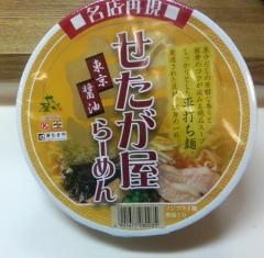 最近おいしかったカップ麺♪_d0353129_03162533.jpg