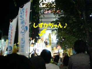 選挙狂騒_d0353129_03162807.jpg