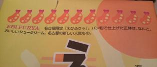 名古屋ってスゴイ_d0353129_03170944.jpg
