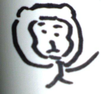 9月LaDonna LIVEのアンケート報告_d0353129_03201715.jpg