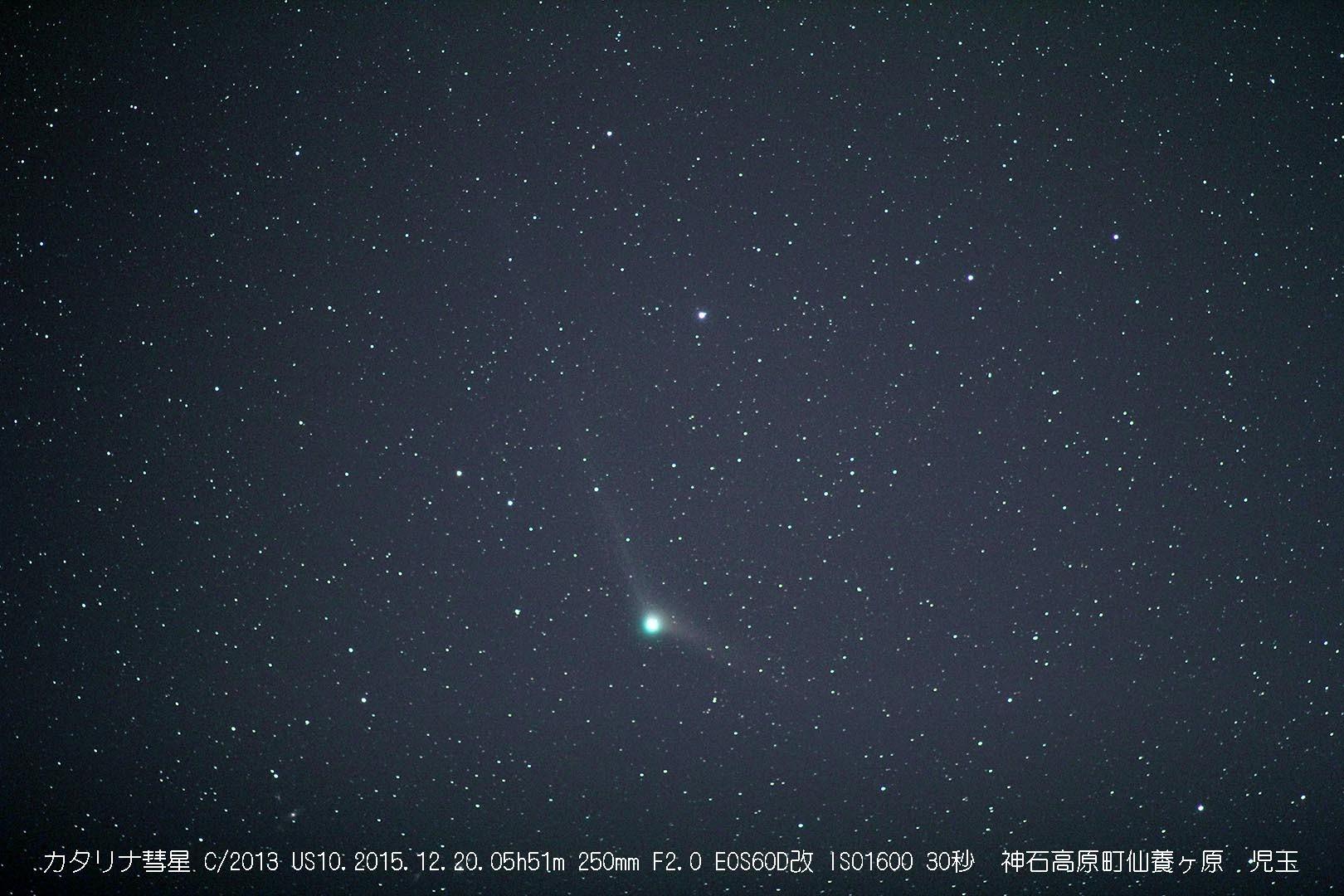 カタリナ彗星_f0347332_14043522.jpg