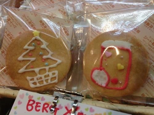 【Xmas限定♪】ミニブッシュドノエル&クリスマスクッキー♪_c0069047_16594659.jpg