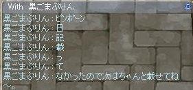 e0077749_1053426.jpg