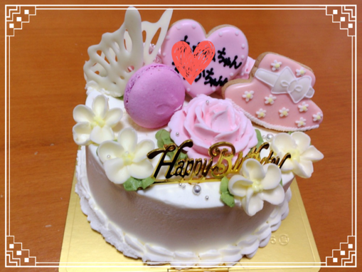 happy cake☆_f0203164_1534966.png