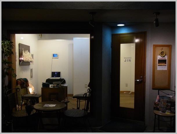 金子恵 作品展 遊紙灯を拝見する。_a0086270_1648177.jpg