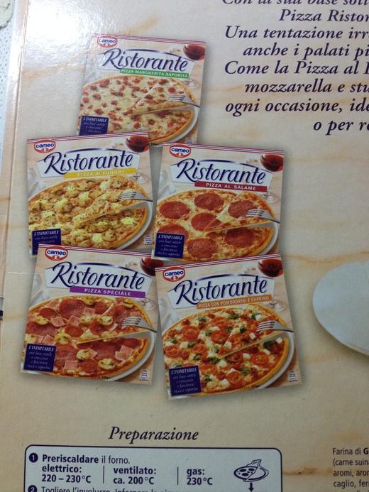 イタリアで初冷凍ピザ_a0136671_352478.jpg