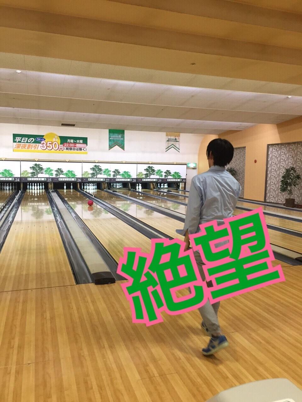2015年第2回やまP杯ボーリング大会_c0150273_3324233.jpg