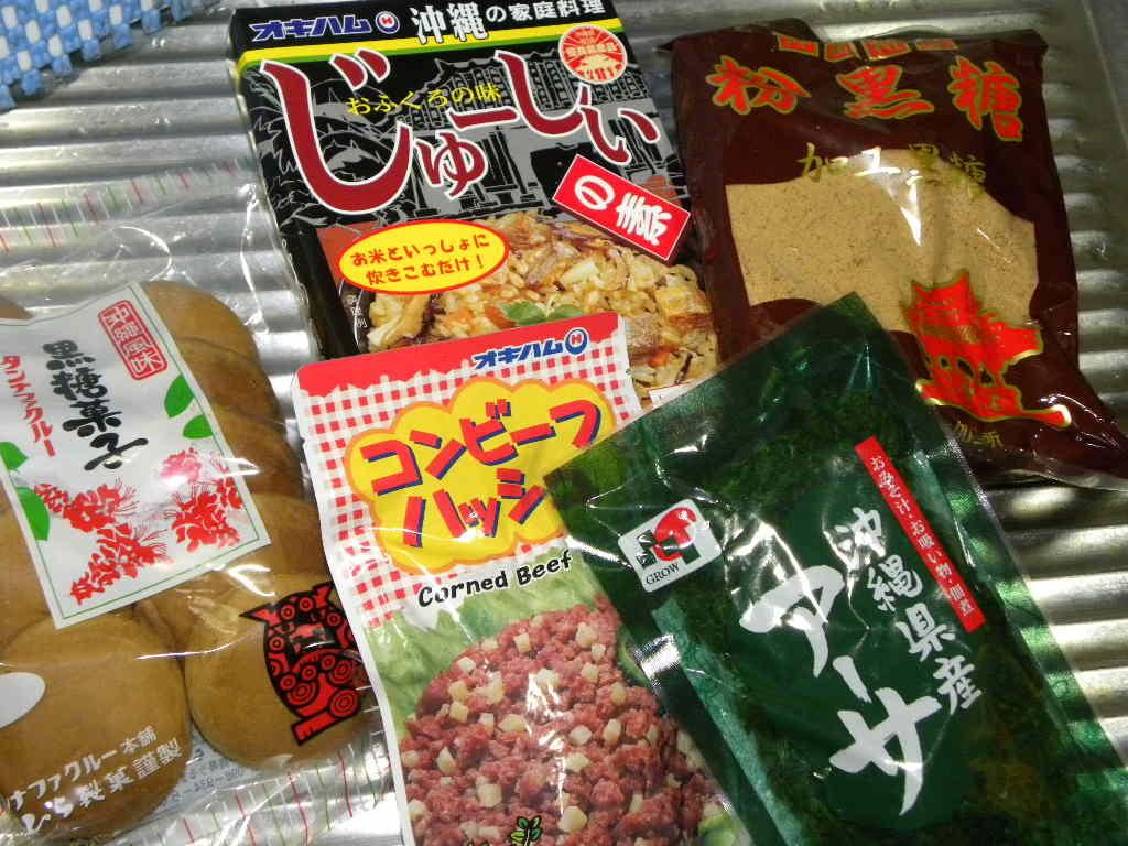 沖縄の塩と・・・・。_c0162773_15003386.jpg