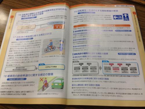b0306876_11354899.jpg