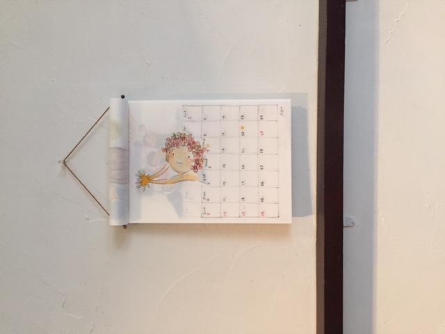 カレンダーの販売はじまります。_e0016687_19124243.jpg