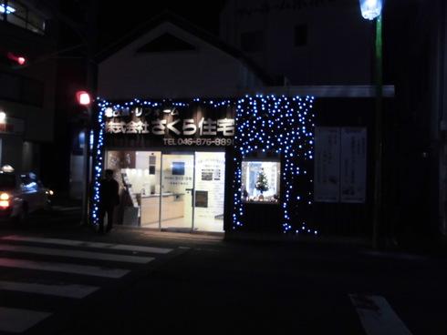 東逗子のクリスマス_e0190287_12405821.jpg