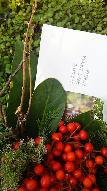 森の贈り物_c0126189_2334589.jpg