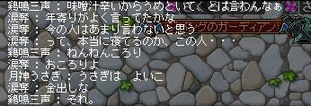 d0148092_0502184.jpg