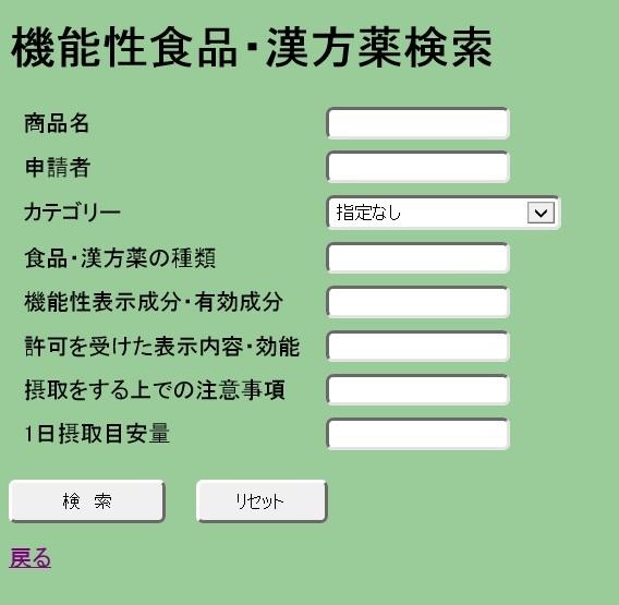 d0068801_09193245.jpg