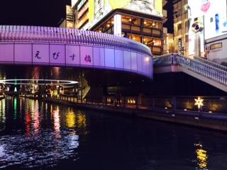 美しき大阪。ありがとう ●夜の部_a0050302_1523615.jpg