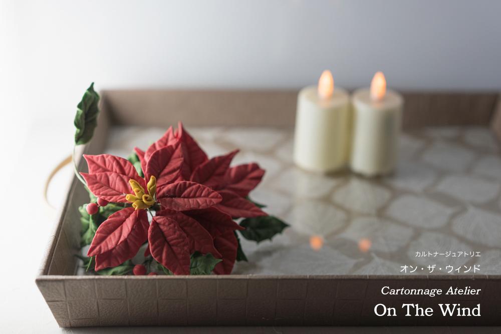 カルトナージュ*クリスマスセッティングで撮影した12月制作作品。No.2(アトリエメンバー作品)_d0154507_07440429.jpg