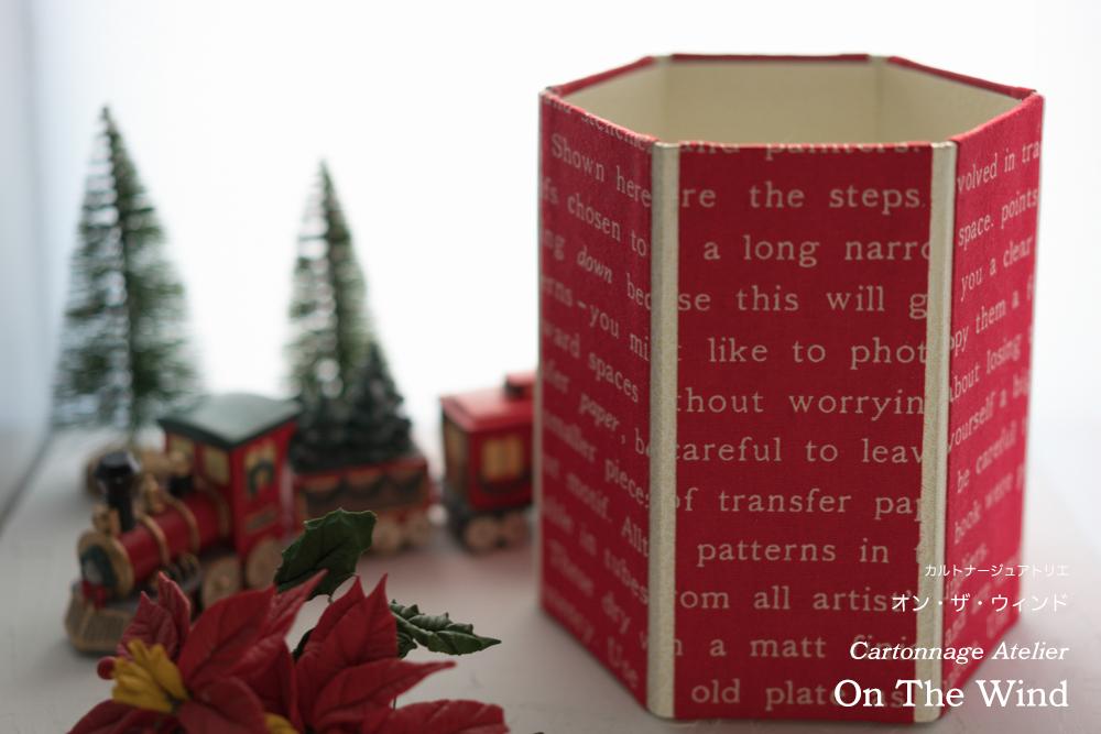 カルトナージュ*クリスマスセッティングで撮影した12月制作作品。No.2(アトリエメンバー作品)_d0154507_07441421.jpg