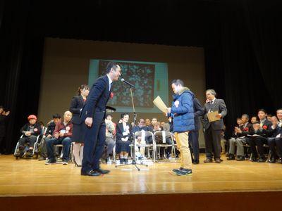 12/19 表彰式に出席_a0154110_1102691.jpg