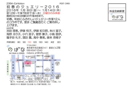 c0238120_17121994.jpg