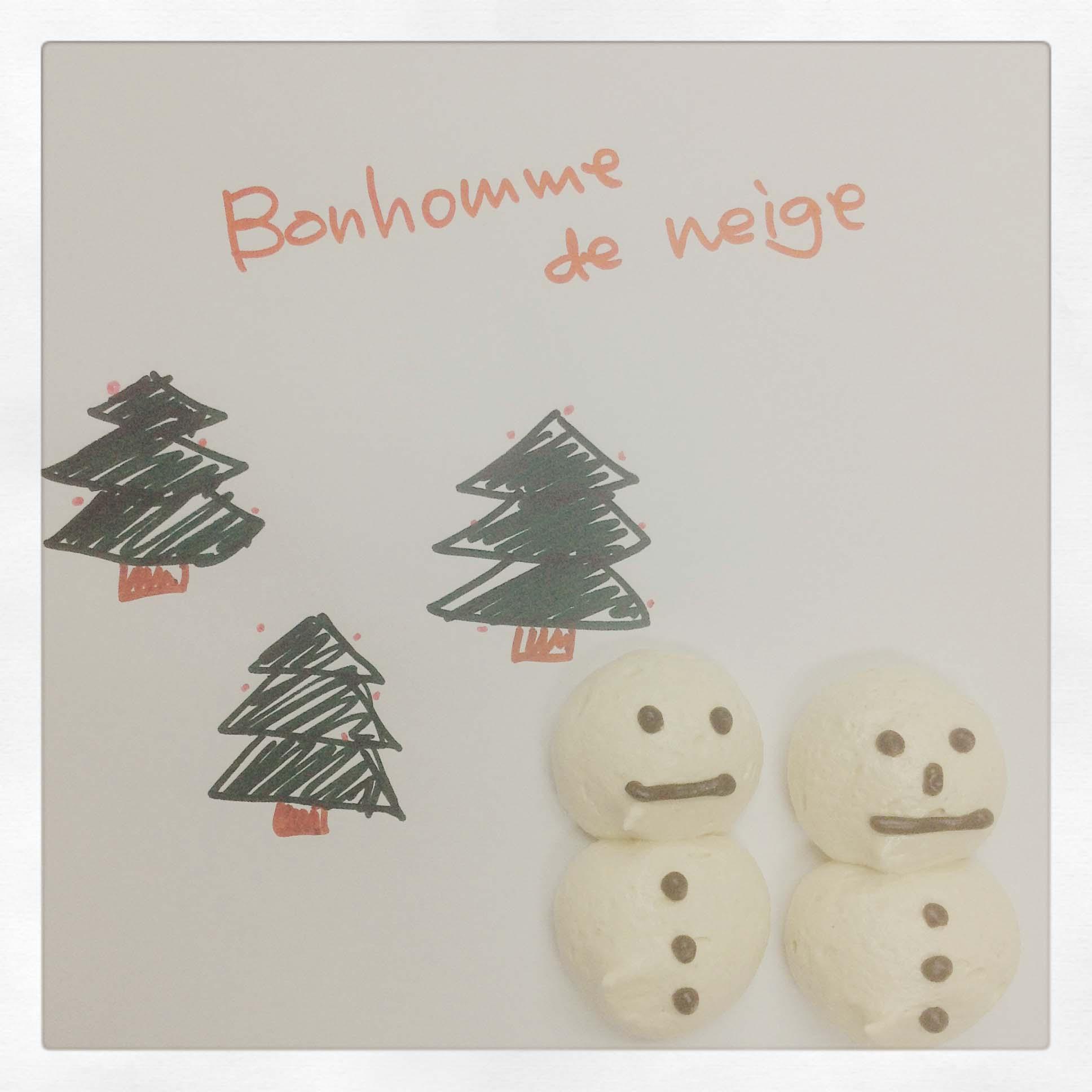 クリスマスのお知らせ_d0066821_19294178.jpg