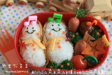 クラスの人気者になれる!?美味しい♪かわいい♪季節のキャラ弁5選 【冬編】_d0350330_17014127.jpg