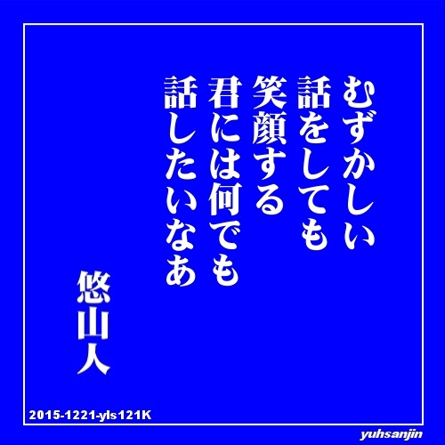 f0188432_20005378.jpg