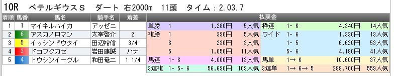 c0030536_11143252.jpg