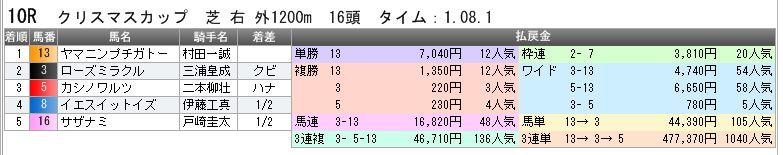 c0030536_1114884.jpg