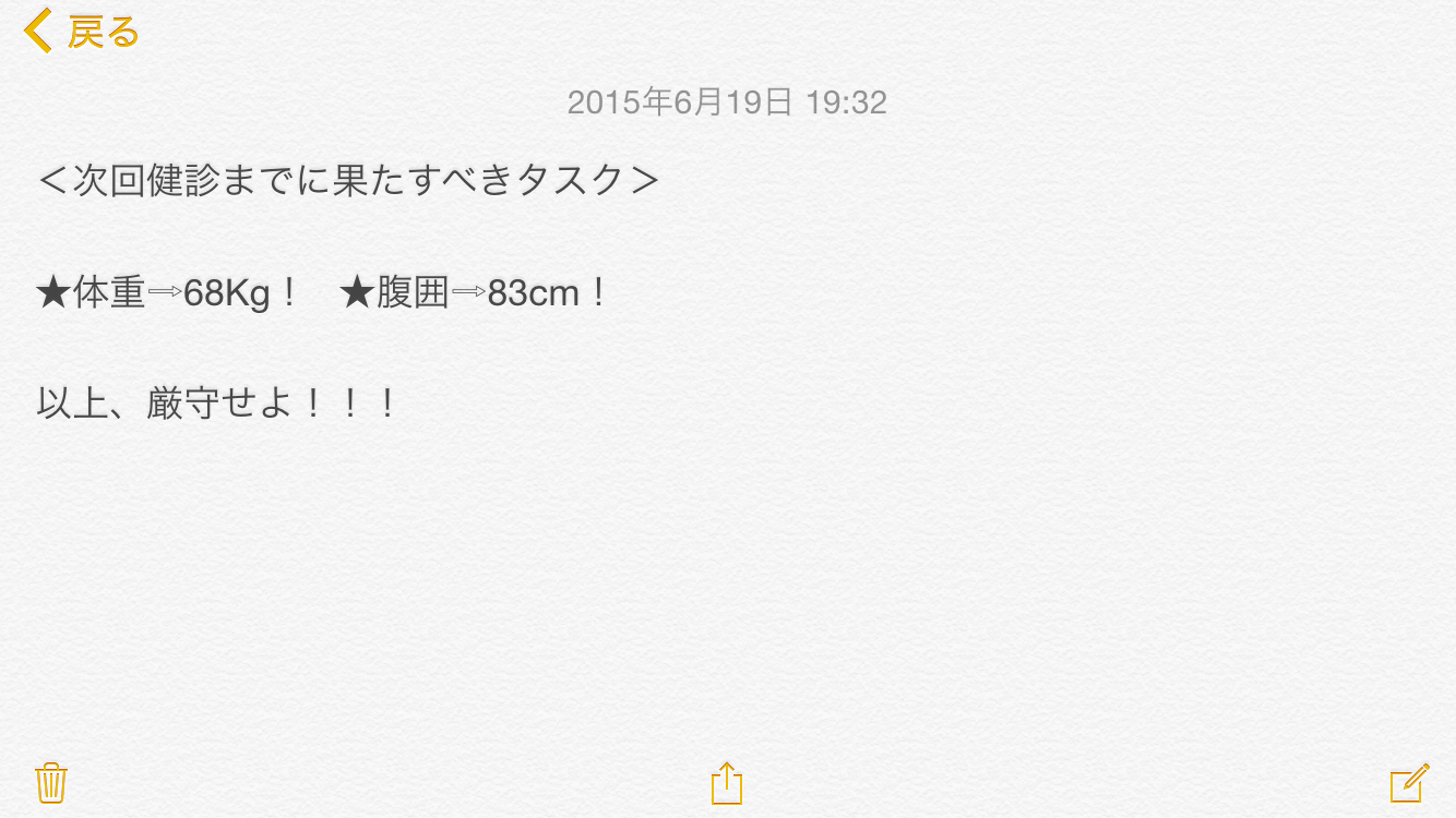 b0136045_16015811.jpg