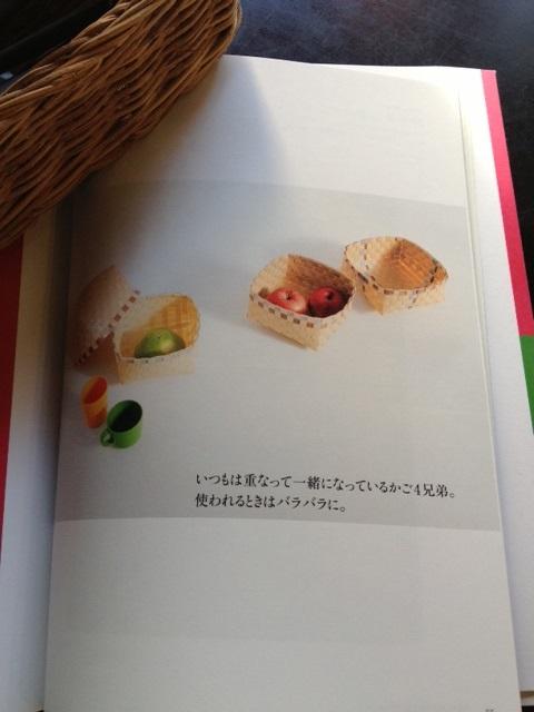 """ベトナム雑貨の王道👑""""プラかご""""作りの本が届きました♪_b0290647_13185473.jpg"""
