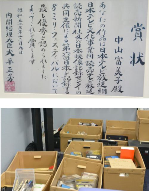 中山富美子さん作品をデジタル化、配信へ_b0115553_828279.png
