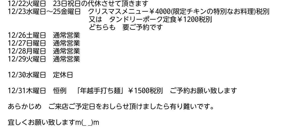 b0137064_19564795.jpg