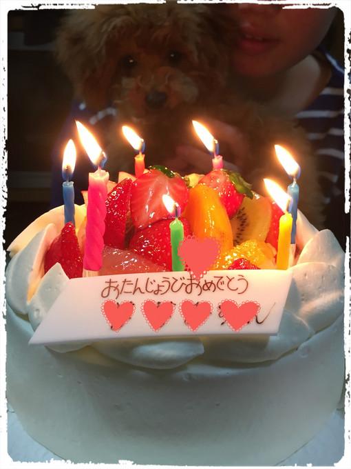 happy cake☆_f0203164_1016418.jpg