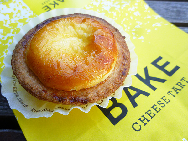 BAKE CHEESE TART(ベイク チーズタルト) 池袋店_c0152767_2218240.jpg