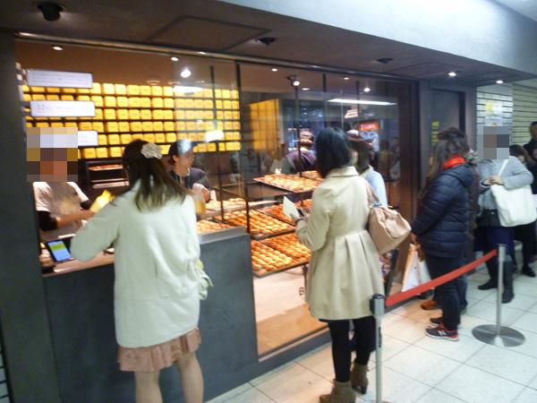 BAKE CHEESE TART(ベイク チーズタルト) 池袋店_c0152767_2262595.jpg
