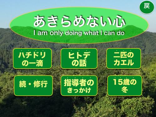 橋本_c0000970_10523892.png