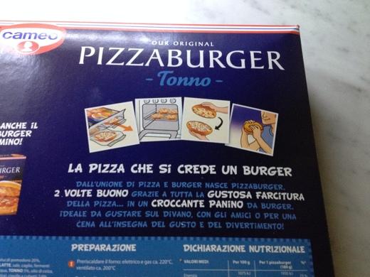 新冷凍商品、ピッツァ・バーガーって何だ?_a0136671_1104711.jpg