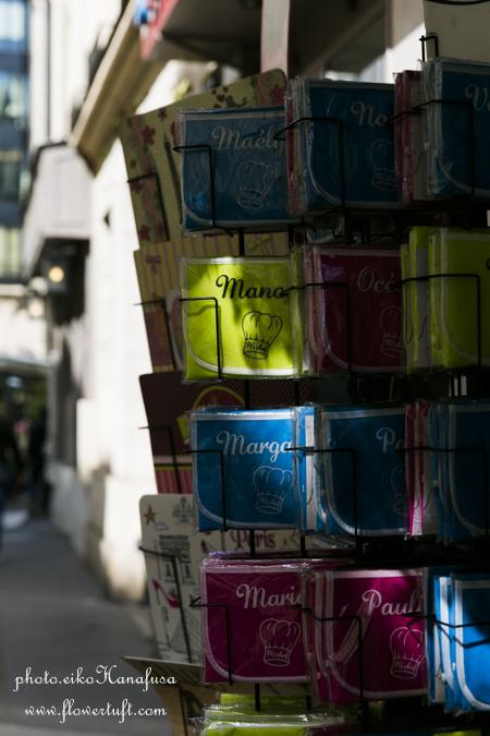 memories 2015 ② パリの街フォト_c0137872_10212455.jpg