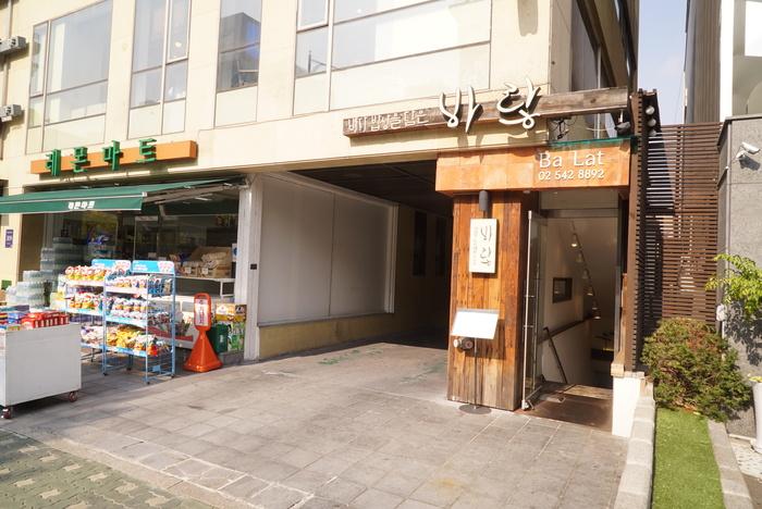 かに味噌入りかにのビビンバと、うにのビビンバがおいしかった江南の海鮮韓国料理屋さん「バラッ」。_a0223786_10355894.jpg