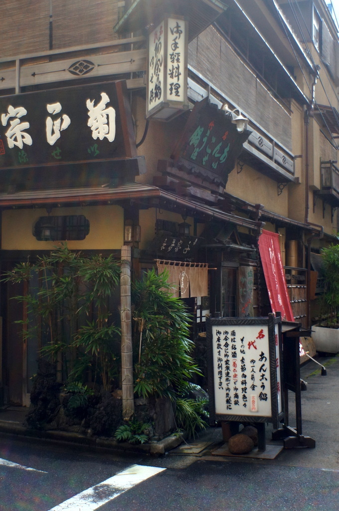 東京散歩。_c0180686_00182172.jpg