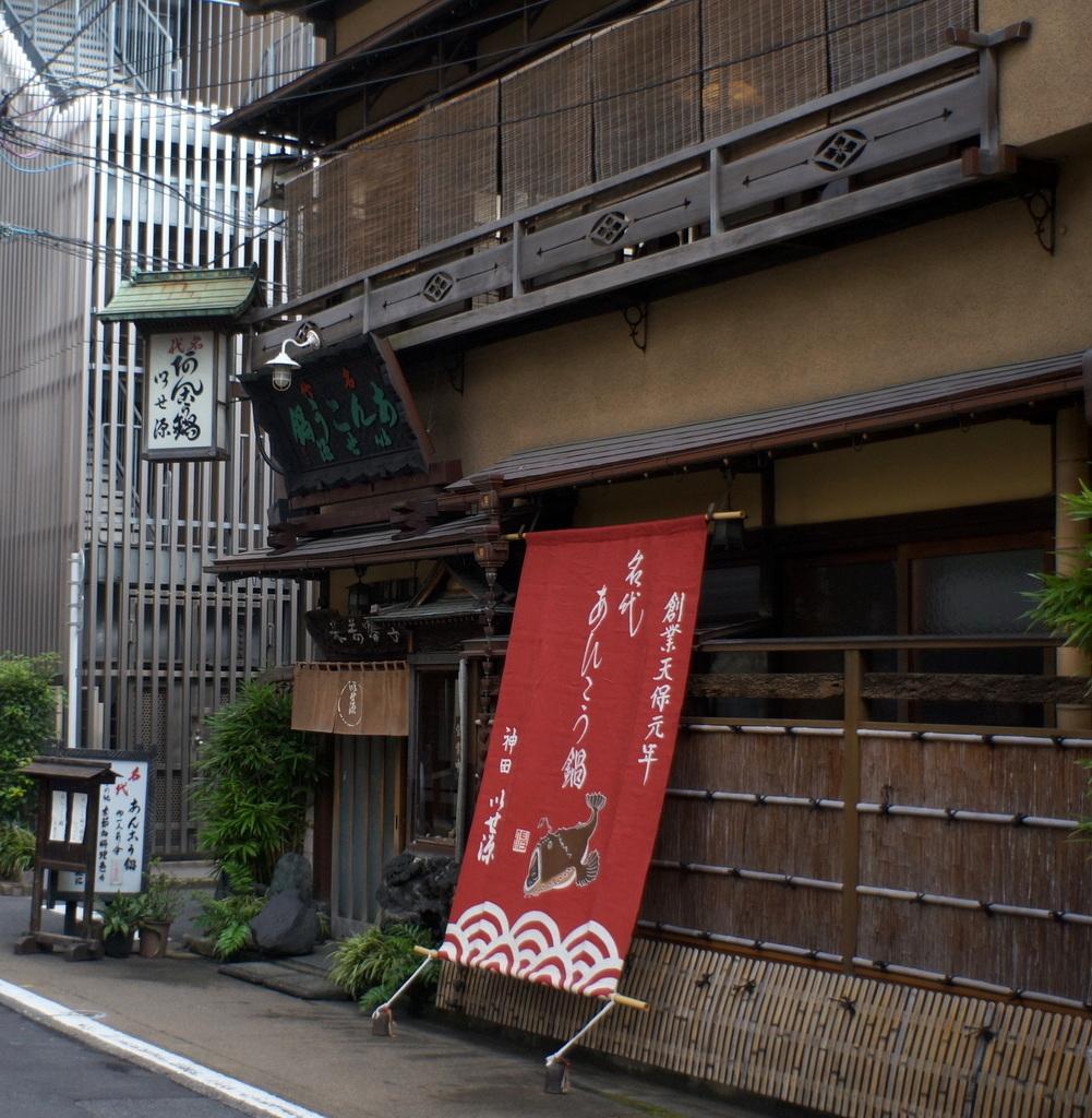 東京散歩。_c0180686_00191103.jpg