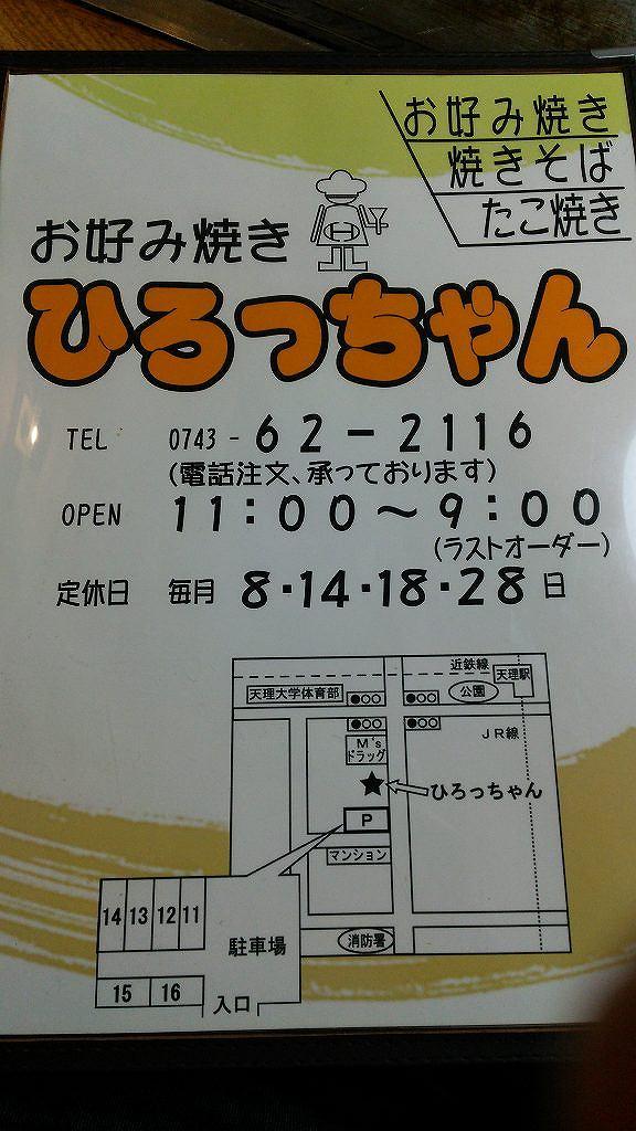 b0100489_1136246.jpg