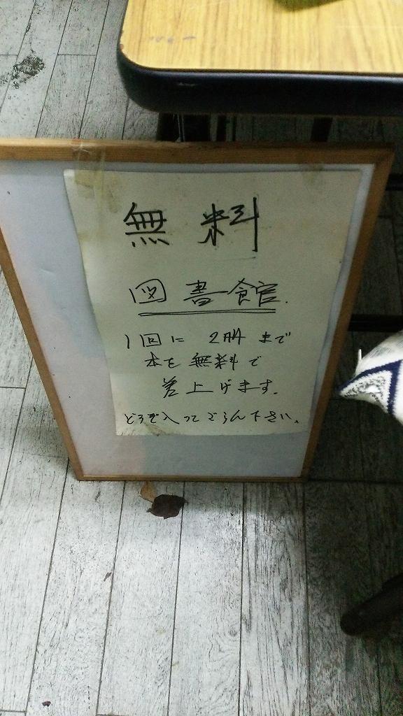 b0100489_1181097.jpg
