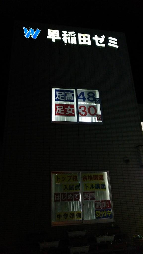 b0100489_11862.jpg