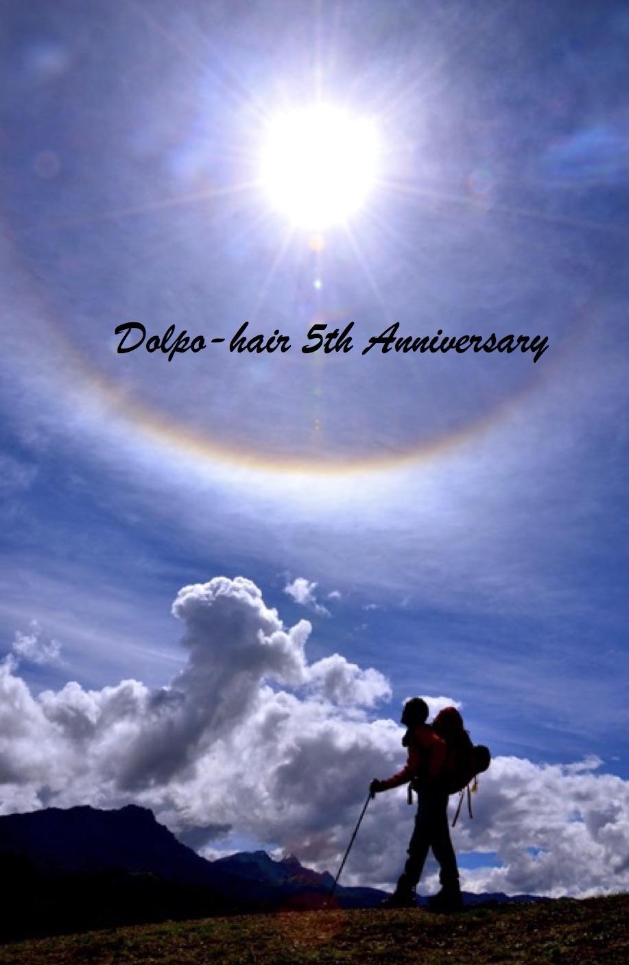 Dolpo-hair 5周年イベント 金剛山・樹氷ハイキング & のんびりDBC_e0111396_0402038.jpg