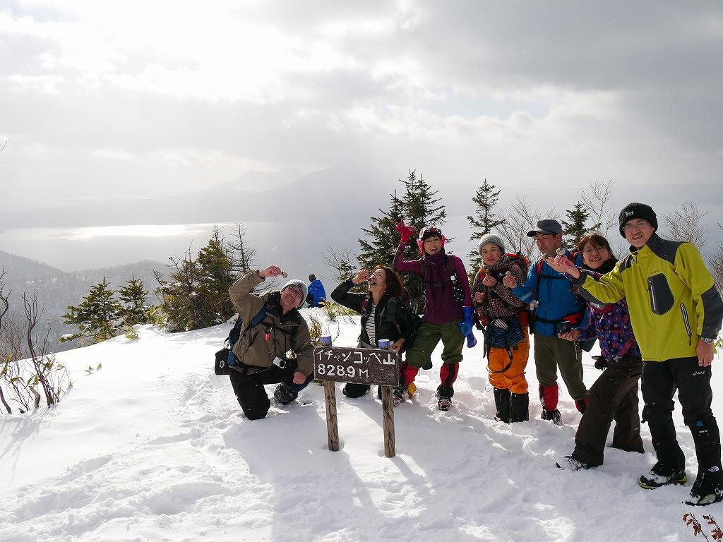 イチャンコッペ山と幌平山、12月20日-その1-_f0138096_1047443.jpg