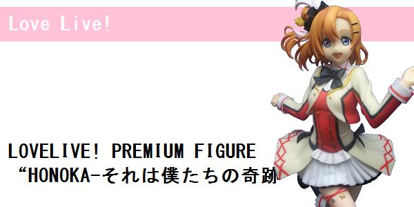 女の子フィギュア レビュー記事まとめ_f0205396_1921735.png