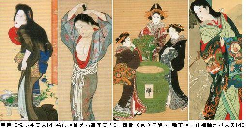 肉筆浮世絵 @上野の森美術館_b0044404_1859421.jpg