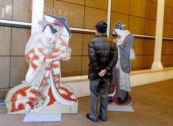 肉筆浮世絵 @上野の森美術館_b0044404_1934111.jpg