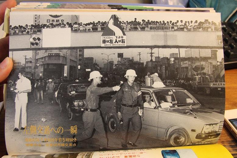 1978年8月号の「沖縄の郷土月刊誌 青い海」より、泊交差点 : 治華な ...